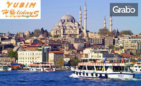 Екскурзия до Истанбул и Одрин! 2 нощувки със закуски, плюс транспорт и бонус - посещение на Желязната църква