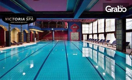 SPA релакс! Ползване на басейн, сауна, парна баня и фитнес, плюс масаж на гръб и спортно занимание