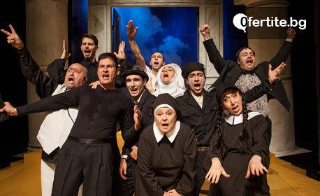 """""""Кради по-малко!"""" от майстора на комедията Дарио Фо на 14.12"""
