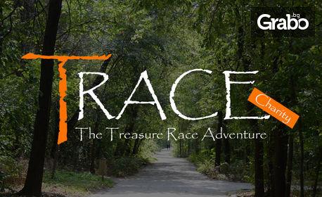 Приключение с благотворителна цел! VIP билет за отборна състезателна игра Trace на 1.10
