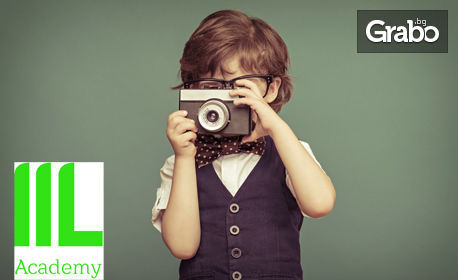 """Курс """"Фотография за начинаещи"""" за деца на 10 - 15г, на 1 и 2 Юли"""