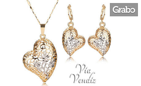 Комплект бижута 'Моето сърце' - колие и обеци с 18К жълто златно покритие и австрийски кристали