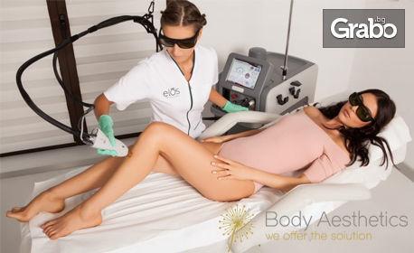 Лазерна епилация с Gentle Lase Pro на зони по избор - 1 или 6 процедури