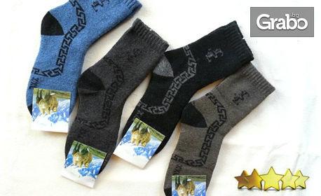 Чорапи от камилска вълна, произведени в Централна Азия - цвят по избор