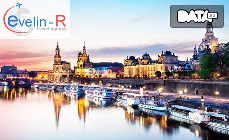 Екскурзия за 3 Март до Белград! 2 нощувки със закуски, плюс транспорт и автобусно-пешеходна обиколка