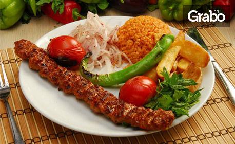 По турски! Адана кебаб, с гарнитура булгур и зеленчуци на скара