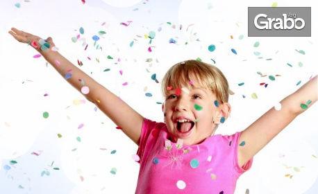 Детски рожден ден с торта, аниматор и меню за 10 деца
