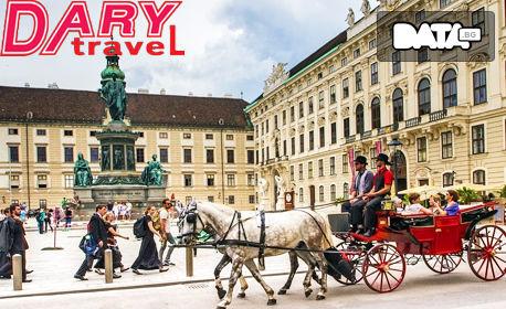 Предколедна екскурзия до Будапеща и Сегед! 2 нощувки със закуски и транспорт