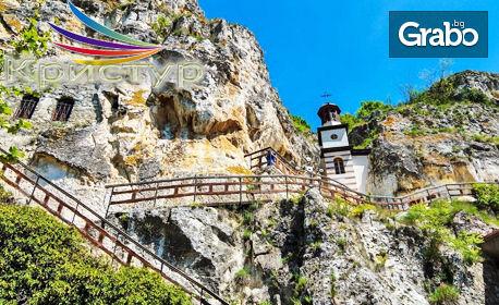 Екскурзия до Русе, пещера Орлова чука, Ивановски скални църкви и Басарбовски манастир! Нощувка със закуска и транспорт