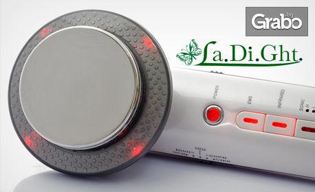 Електромасажор Liposculpt-3 - за стройно и изваяно тяло