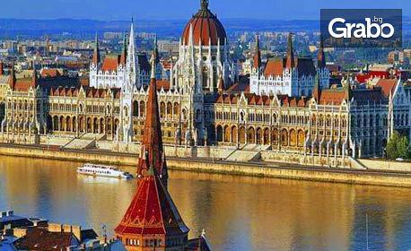 Предколедна екскурзия до Виена и Будапеща! 2 нощувки със закуски и вечери, плюс транспорт
