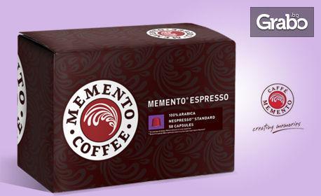 Кафе Memento® - на капсули, мляно или на зърна