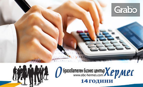 Попълване на 1 приложение от ГДД на физическо лице или годишно счетоводно приключване на фирма
