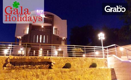 Отбележи Празника на жената в Нишка баня, Сърбия! Нощувка със закуска и празнична вечеря, плюс транспорт