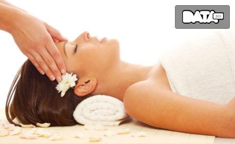 Релаксиращ антистрес масаж на цяло тяло, яка и глава