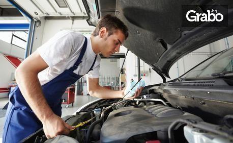 Годишен технически преглед на лек автомобил, мотоциклет или джип, от ATGroup