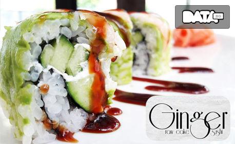 Суши сет с 42 или 68 хапки