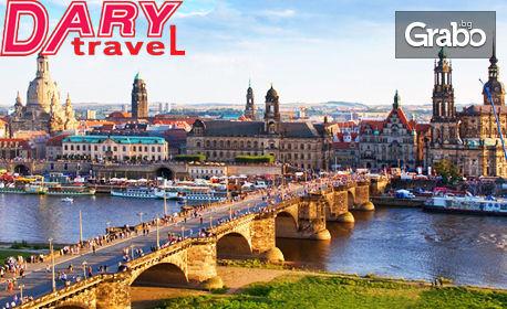 През Април до Прага, Виена и Будапеща! Екскурзия с 3 нощувки със закуски и транспорт, с възможност за Дрезден