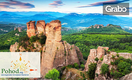 Еднодневна екскурзия до Белоградчишките скали, крепостта Калето и пещерата Магура