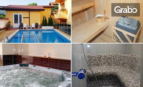 Почивка във Велинград! Нощувка със закуска и вечеря, плюс топъл външен басейн и релакс зона