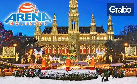 Предколедна екскурзия до Виена и Братислава! 3 нощувки със закуски, плюс самолетен билет и летищни такси