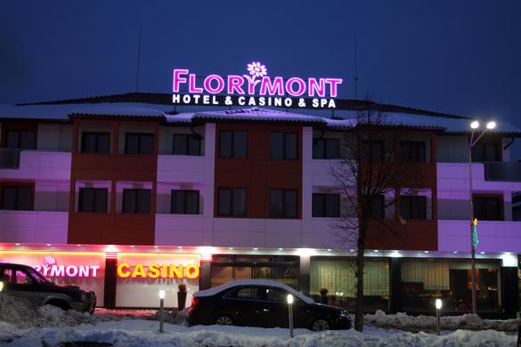 Флоримонт хотел казино и спа - банско игровые автоматы онлайн бесплатно былина