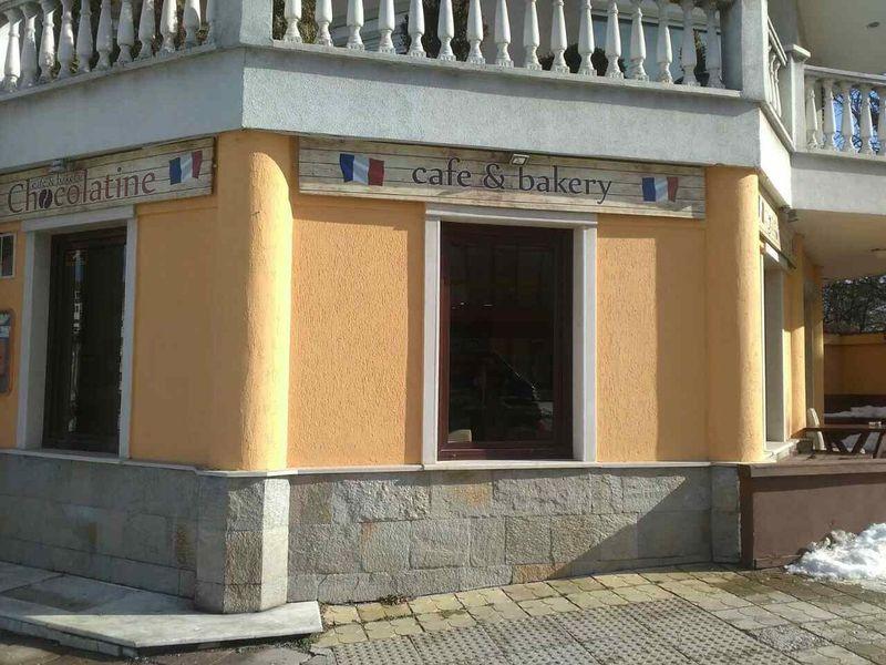 Chocolatine Café & Bakery