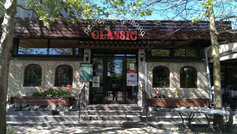 484f648a54b Ресторант Класик, Пловдив | Grabo Mobile