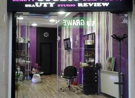Салон за красота Review