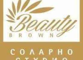 Соларно студио Beauty Brown