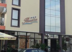 Хотел Русалка