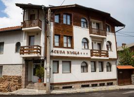 Къща за гости Асеви
