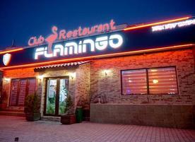 Клуб-ресторант Фламинго
