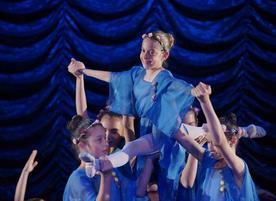 Балетна школа Феерия