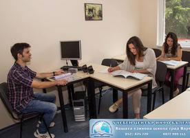 Учебен център Инфо България