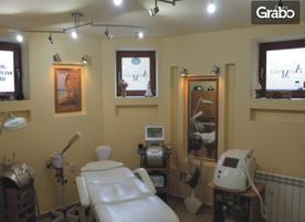 Дермато-козметичен център Арт Медика
