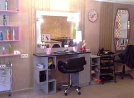 Студио за красота Анджи
