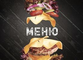 Bobi Grande-Burger & Paticceria