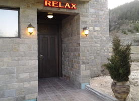 SPA хотел Релакс