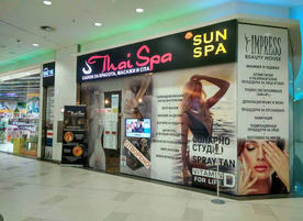 Студио Thai SPA Bulgaria Мall