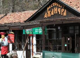 Ресторант Джамура Оригиналът