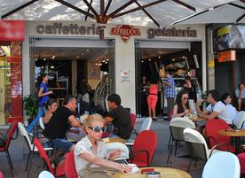 Кафетерия Afreddo