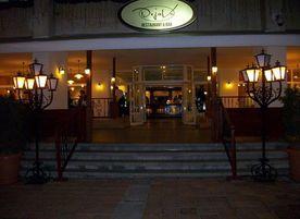 Ресторант и бар Дежа Вю