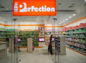 Магазин Perfection