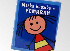 Издателство Simetro books