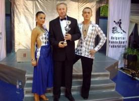 Клуб по спортни танци Дъга