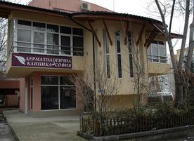 Дерматологична клиника София