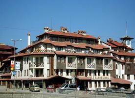 Хотел Бъндерица, Банско