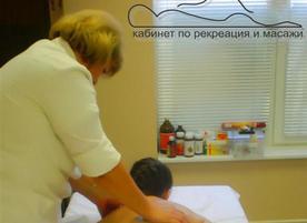 Кабинет по рекреация и масажи Артео