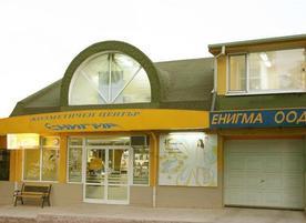 Козметичен център Енигма